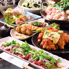 シロマル 本八幡店のおすすめ料理1