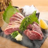 博多料理と旨い酒 もつ鍋商店 中野店のおすすめ料理2