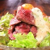 肉バル ティンバー Timberのおすすめ料理3