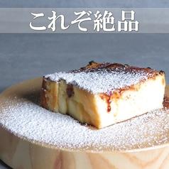 日本酒 チーズケーキ SAKE恋JAPANのおすすめ料理1
