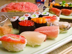 助八寿司の写真
