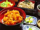 太郎庵 ふく田のおすすめ料理3