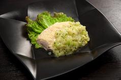 広東風蒸し鶏の葱油ソース