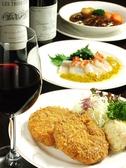レストラン YAMAGATA 銀座のグルメ