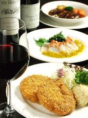 レストラン YAMAGATA
