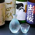 取り扱う日本酒は山形県の地酒のみ。お料理に合う地酒をご紹介しますのでお気軽にスタッフまでお声掛けください。