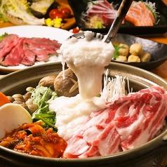 ニコラス NICOLASE 渋谷のおすすめ料理1