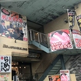 ●この看板が目印です!本厚木駅から徒歩1分なので電車の時間を気にせず楽しめる!