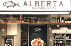 魚とお野菜のイタリアン アルバータ KARASUMAの雰囲気1