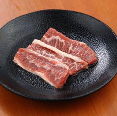 味わい豚ハラミ