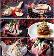 村将軍 加茂 本店のおすすめ料理1