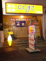 肉政 堺東店の雰囲気1