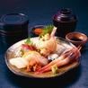 おけしょう鮮魚の海中苑のおすすめポイント1