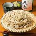 【締めのお蕎麦】香り豊かな北海道産きたわせ種のそば粉を使用したお蕎麦を締めの御食事にご提供致します。毎朝手打ちでご用意しています。