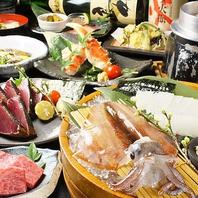 寅八名物!藁焼き鰹と泳ぎイカが楽しめるコース4700円