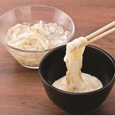 温野菜 若松高須店のおすすめ料理3