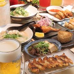 餃子酒場こぶくろのおすすめ料理1