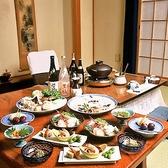 料亭旅館 豊福 神戸のおすすめ料理2