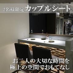 日本酒 チーズケーキ SAKE恋JAPANの雰囲気1