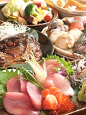 食彩工房 舎人 吉祥寺のおすすめ料理2