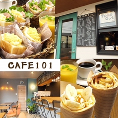 CAFE101の写真