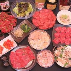 焼肉 ホルモン もつ鍋 がつのおすすめ料理1