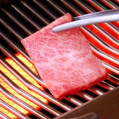 焼肉ダイニング 肉の方程式のおすすめ料理1
