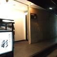 平塚駅西口徒歩4分。各種宴会、慶事等多彩な場面でお使い頂けます。