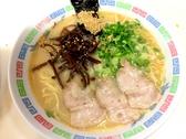 屋台 花山のおすすめ料理2