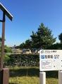 道路を挟んで南側、アジュール舞子市営駐車場をオススメします。駐車券ご提示にて2時間分400円割引させて頂きます。