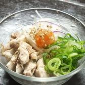 鳥好 倉敷店のおすすめ料理2