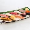 魚がし日本一 川崎店のおすすめポイント2