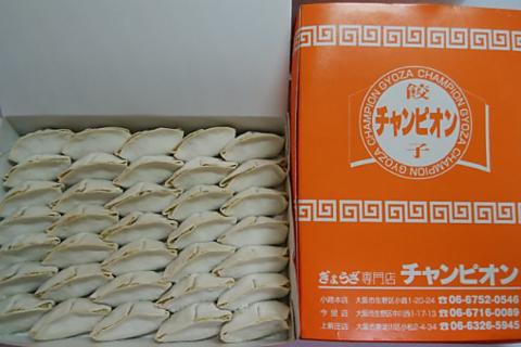 【テイクアウト】焼き餃子or冷凍餃子  各2人前660円(税込)〜