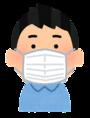 【従業員のマスク着用と体調管理】接客業として大変心苦しくはございますが、お客様への安全を最優先させるため全従業員にマスクの着用を義務付けております。また全従業員の体調管理を徹底。出勤前の検温を必須とし、少しでも体調が芳しくない従業員については完治するまでの自宅療養を徹底しております。