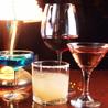 洋風居酒屋 ばがぼんど 池袋西口店のおすすめポイント3