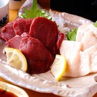 鶏炙りや馬刺しなど新鮮素材を使った刺し料理