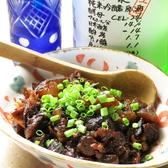 吉祥寺 玉屋のおすすめ料理2