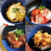 海鮮処 五十集屋のおすすめ料理3