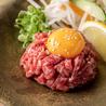 焼肉 白李 本通店のおすすめポイント3