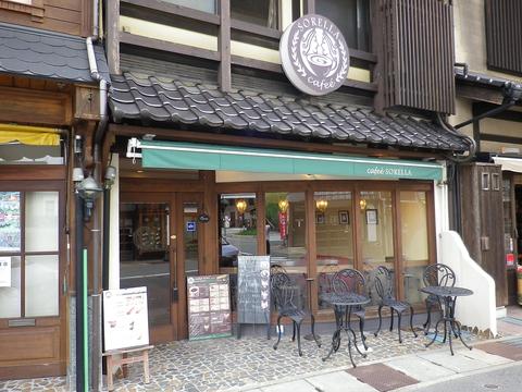 城崎温泉駅前にあるおしゃれなカフェ。景色がGOOD!全ての商品テイクアウトOK!