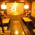 【掘りごたつ個室】ゆっくり寛げるお座敷席。