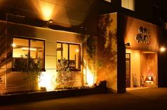 Big 居酒屋 グルメの館の雰囲気1
