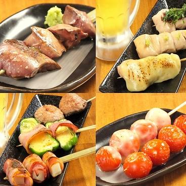 鶏ジロー 大橋店のおすすめ料理1