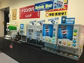 ビッグエコー BIG ECHO 須賀川店の雰囲気2