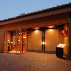 かごの屋 池田市役所前店の写真