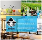 HAVESPI ハベスピ 横浜店 横浜駅のグルメ