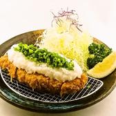 とんかつ 串揚げ サクッと三是 三是食堂のおすすめ料理2