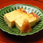 松月 大磯のおすすめ料理2