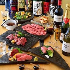 牛タン料理 Jyujyu ジュジュ なんば心斎橋の特集写真
