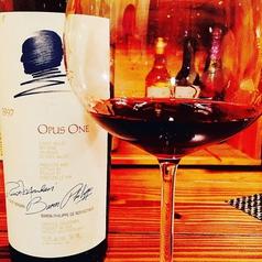 気さくなスタッフとの会話をお楽しみください。ワインについて、宮崎について、イタリアについて、いろいろ遊んで見てください。